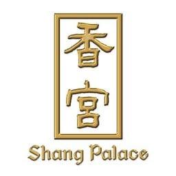 Shang Palace โรงแรมแชงกรี-ลา กรุงเทพฯ | Shangri-La Hotel, Bangkok