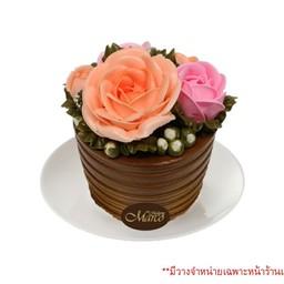 เค้กดอกไม้ ช็อกโกแลต 3นิ้ว (ครึ่งปอนด์)