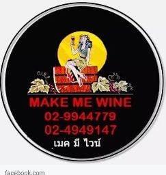 MAKE ME WINE เมคมีไวน์ ลำลูกกา คลอง 4