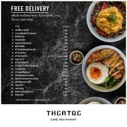 Theatre Cafe restaurant