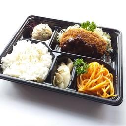 Menchi-Katsu Bento