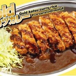 Gold Curry Chong Nonsi ช่องนนทรี