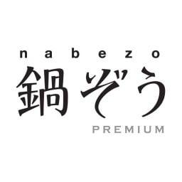 Nabezo Premium Gaysorn Village
