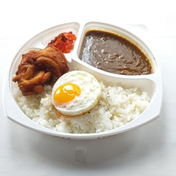 Karaage Curry Bento