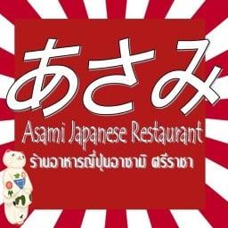 ร้านอาหารญี่ปุ่น อาซามิ ศรีราชา