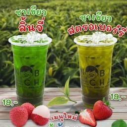 MENU_418887ks_1586056134