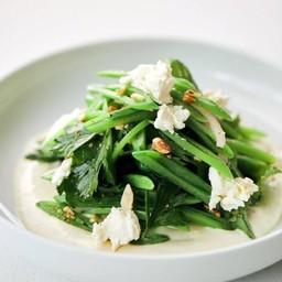 Sugar Snap Pea Salad (V)