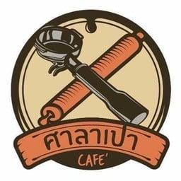 ศาลาเปา café