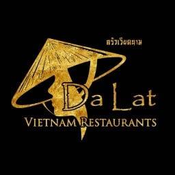 Dalat Vietnam Restaurants (ครัวเวียดนาม) อยุธยา