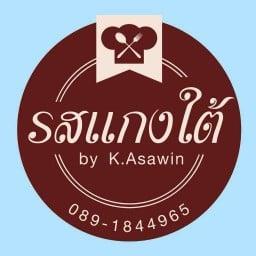 รสแกงใต้ by K.Asawin สีลม (วัดแขก)