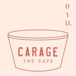 ชาม by Carage The Cafe