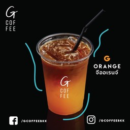 G Orange จี ออเร้นท์