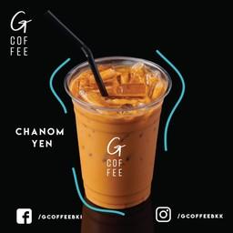 Chanom Yen