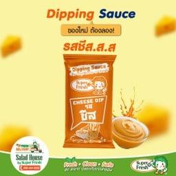 Dipping Sauce รสชีส.ส.ส.
