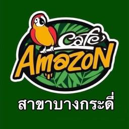 SD3506 - Café Amazon บางกระดี่