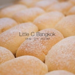 Little C Bangkok Central Westgate
