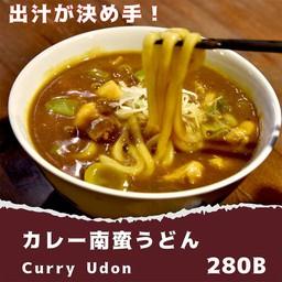 Curry namban udon