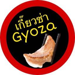 สุโก้ย เกี๊ยวซ่า - Sugoi Gyoza