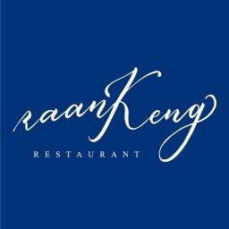 Raan-Keng(ร้านเข่ง) ข้าวญี่ปุ่นผัดปูก้อน ข้าวผัดปู ไข่เจียวปู ส้มตำ คอหมูย่าง