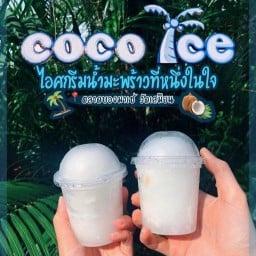 Coco Ice @ Bon Marche