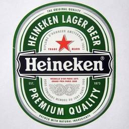 Heineken 320ml