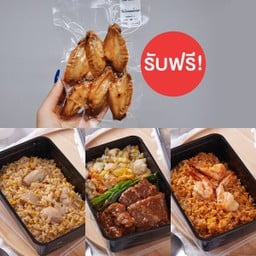 Promotion 1 (อาหารแช่แข็ง) : (Buy 3 Get 1)
