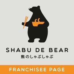 Shabu de bear ชาบู ซูชิ เมกาบางนา Mega Bangna