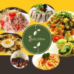 SALADee (ร้านอาหารสลัดดี)