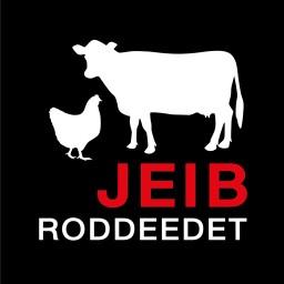 เจี๊ยบ รสดีเด็ด Jeib Roddeedet สยามสแควร์ซอย 2