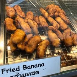 กล้วยทอดอัมพวา