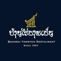 บ้านไร่ยามเย็น - Baanrai Yarmyen Restaurant