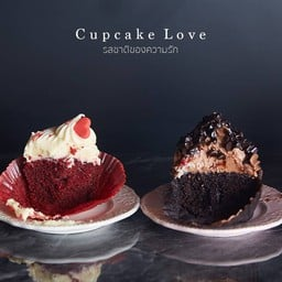 Cupcake Love Mega Bangna
