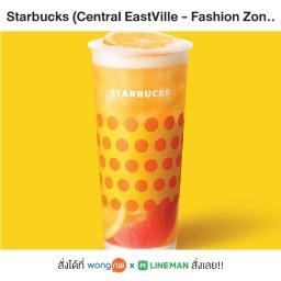 Starbucks Central EastVille - Think Spaze