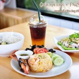 Care Na Cafe' Phitsanulok : แคนา กาแฟ