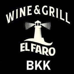 Wine & Grill ELFARO BKK