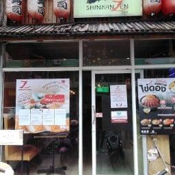 Shinkanzen Sushi ม.กรุงเทพ รังสิต