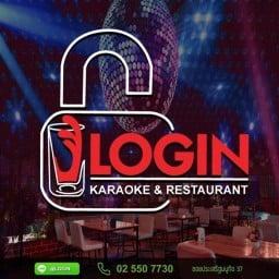 Login Karaoke & Restaurant เกษตรนวมินทร์