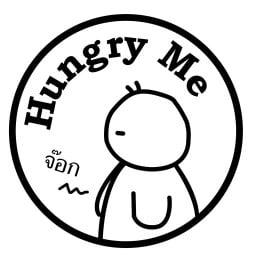 Hungry Me Ari - Saphan Khwai