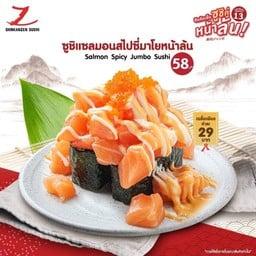 Shinkanzen Sushi อยุธยา ปาร์ค