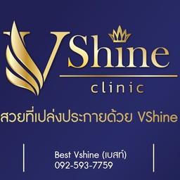 Vshine Clinic
