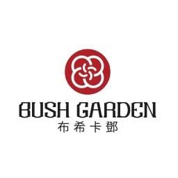 บุชการ์เดน (Bush Garden) อาหารไทย-จีน อโศก
