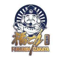 Fukuden Izakaya Tuna Ichiban Sriracha