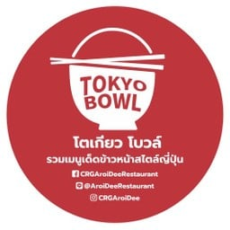 Tokyo Bowl ปตท. รัชดา-รามอินทรา