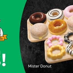 Mister Donut บิ๊กซี  เชียงใหม่ 2