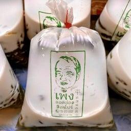 ลอดช่องสิงคโปร์ ศาลเจ้าพ่อเสือ San Chaopho Suea