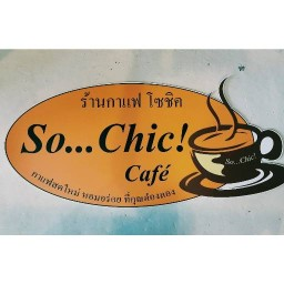 So Chic Cafe