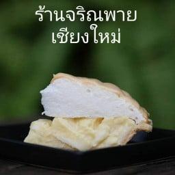 Charin Pie นิมมานเหมินทร์ซอย 17