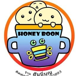 ร้านฮันนี่บุญ HONEYBOON Cafe & Art Gallery