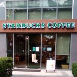 Starbucks ไอดีโอ พญาไท
