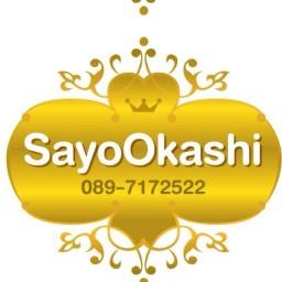 Sayo Okashi